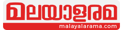 Malayalarama